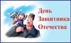 интернет магазин верхней детской одежды москва