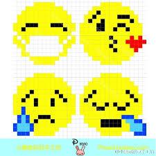Emoji Perler Bead Patterns Inspiration Emojis Perler Bead Pattern Diy Jewelry Pinterest Emojis Bead