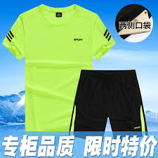 <b>Running</b> sports suit men's fitness short-sleeved T-shirt <b>morning</b> ...
