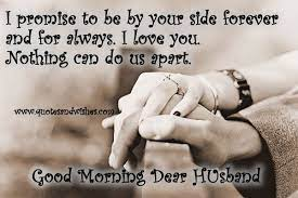 good morning dear husband pictures