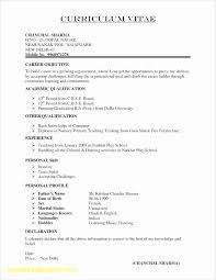 25 Awesome Pics Of General Labor Resume Examples News Resume