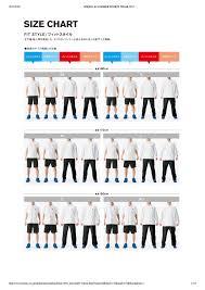 Sportswear Size Charts Of Yonex Gosen Victor Vision Quest
