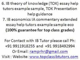 tok essays extended essay example extended essay topics english ib economics ia commentary extended essay help tutor example