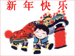 Small Picture Gifs for Chinese New Year HD Wallpapers Gifs Backgrounds Images