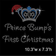 First Christmas Applique Design Prince Bumps First Christmas Hotfix Rhinestone Transfer Diamante Motif Iron On Applique