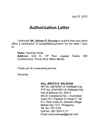 Authorization Letter Post Office Certification