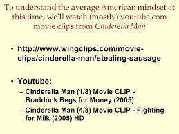 cinderella man essay chinese cinderella philosophy on life essay consumer behavior essay essay topics macbeth