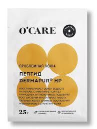 <b>Тканевая маска для проблемной</b> кожи с пептидом DERMAPUR ...