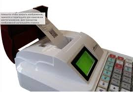 <b>Кассовый аппарат АМС</b>-<b>300.1Ф</b> без ФН: купить по низкой цене с ...