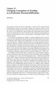 essay philosophy of education essay the teaching profession essay essay changing conceptions of teaching as a profession personal philosophy of education