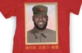 Image result for lebron china