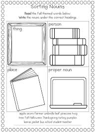Fall Activities Worksheets | Fall words, Writing worksheets and ...