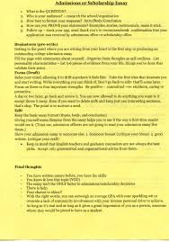 college application information capital high school admissions or scholarship essay tips