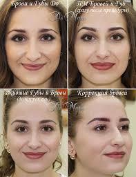 заживший перманентный макияж татуаж бровей и губ центр
