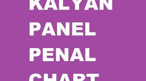 Kalyan Penal Chart Archives Xclentnews Com