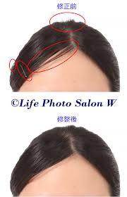 東横線元住吉当店の就活用証明写真撮影の修整事例女性の髪修整