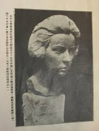 Art And Chinese Modernity In Connection With Lyon 1920s 1940s