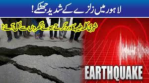 215 m.a.s.l., 0.0 km away from lahore. Exclusive Strong 5 9 Earthquake Hits Lahore Youtube