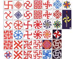 все изображения символы древних славян и их значение Heliographru