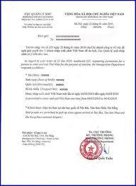 Leave Approval Letter Sample For Visa Resume Pdf Download