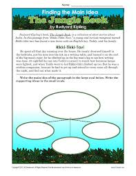 3rd or 4th Grade Main Idea Worksheet About The Jungle Book