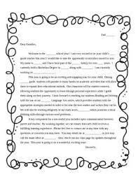 Generic Welcome Letter For Parents