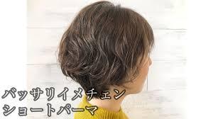 2018上戸彩の人気髪型ランキングtop65長さ別アレンジ方法を解説