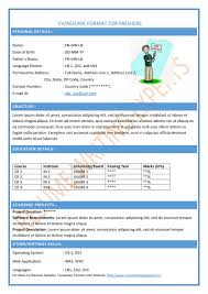 Cute Sample Resumes For Freshers Cse Pictures Inspiration Entry