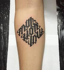 Tattoos Ambigram Tattoo Designs Most Inspiring 45 Ambigram Tattoos