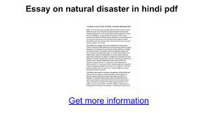 essay on natural disaster in hindi pdf google docs