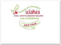 Buisness Greeting Cards Corporate Christmas Cards Business Greeting Cards
