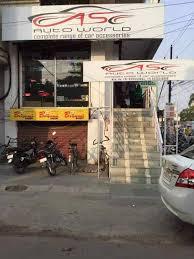 car accessory dealers in gomti nagar