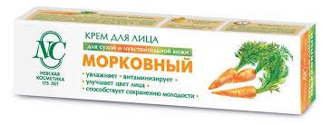 <b>Крем для лица</b> «Морковный» Невская Косметика, 40 мл - купить ...