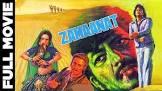Reena Roy Zamaanat Movie