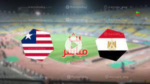 مشاهدة مباراة اليوم بين مصر وليبيريا الودية في بث مباشر يلا شوت - ميركاتو  داي