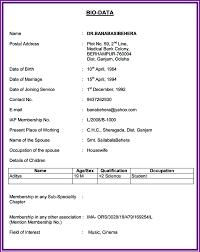 Indian Matrimonial Biodata Format Under Fontanacountryinn Com