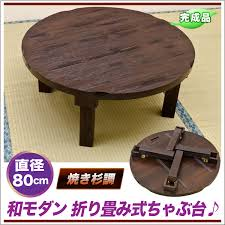 table folding round table japanese style tatami table 80 cm solid round table folding