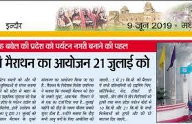 Photo Gallery   District Hoshangabad, Government of Madhya Pradesh ...