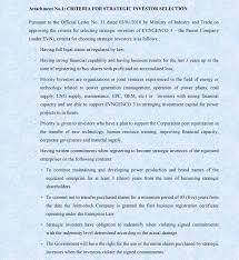 Letter Of Invitation To The Strategic Investor Selection Of Power