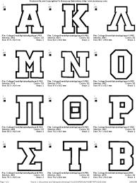 Math Greek Alphabet Symbols Math Greek Alphabet Symbols