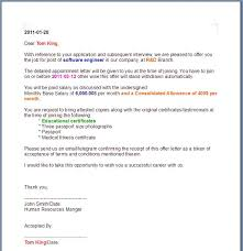 Thank You Letter To Recruiter Classy Resume Thank You Letter For Job Offer Opportunity