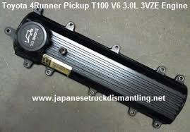 1988-95 Toyota 4Runner Left Valve Cover 3.0L 3VZE 11201-65030 ,