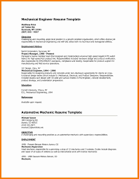 Bank Teller Description For Resumes Bank Teller Resume Description Unique 12 13 Bank Teller