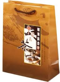 """<b>Пакет подарочный</b> """"<b>Чайный</b> бутик"""" (31см*23см), арт. 23666074 ..."""