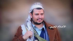 Image result for عبد الملك الحوثي