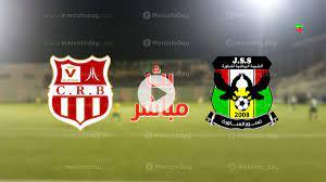 مشاهدة مباراة شباب بلوزداد وشبيبة الساورة في بث مباشر يلا شوت بـ البطولة  الجزائرية المحترفة - ميركاتو داي