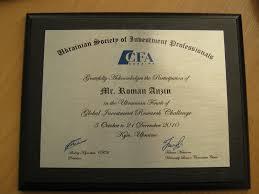 Наградной диплом плакетка на металле наградная атрибутика в  Нажмите для открытия