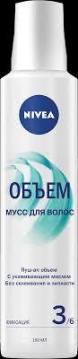"""<b>Мусс для волос</b> """"Объём"""" - NIVEA"""