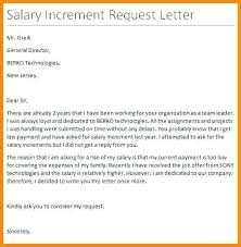 salary increase letter template from employer to employee australia raise request
