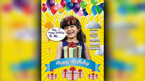 How To Design Birthday Card In Coreldraw How To Create Birthday Invitation Card In Corel Draw Full